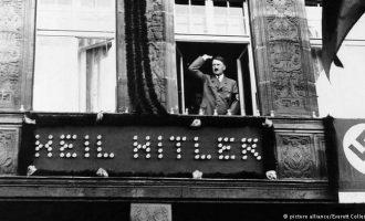 Ένα ξεχασμένο βιβλίο για τον Χίτλερ στα ελληνικά