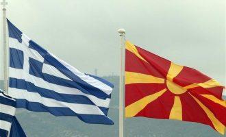 EBRD: Η διευθέτηση του ονόματος θα «ξεκλειδώσει» τις επενδύσεις σε Ελλάδα-ΠΓΔΜ