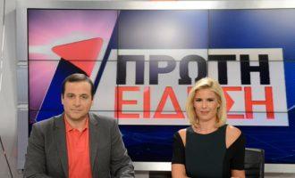 Πολλάλη: Δέχθηκα επίθεση από τον Καλφαγιάνη της ΠΟΣΠΕΡΤ στην εκπομπή μου στην ΕΡΤ