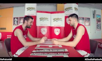 Μάντζαρης-Παπανικολάου προσφέρουν γέλιο σε ένα… ποδοσφαιρικό τετ-α-τετ (βίντεο)