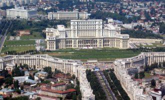 Ελληνικές επιχειρήσεις έχουν επενδύσει συνολικά 4 δισ. στη Ρουμανία