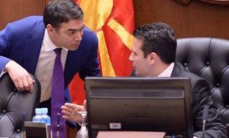 Πρόωρες εκλογές στις 2 ή στις 9 Δεκεμβρίου στα Σκόπια εάν ο Ζάεφ δεν συμπληρώσει 80 βουλευτές