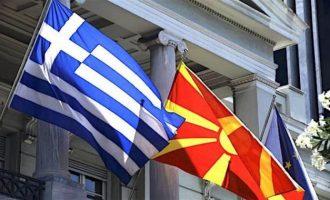 Ο ρόλος των νομικών στο Σκοπιανό και η αβάσταχτη  ελαφρότητά τους
