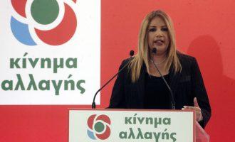 Τα 10+1 σημεία του ΚΙΝΑΛ για την «επόμενη μέρα» στην Ελλάδα