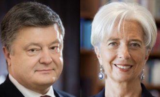 Η Λαγκάρντ απαιτεί μεταρρυθμίσεις στους νόμους περί διαφθοράς της Ουκρανίας