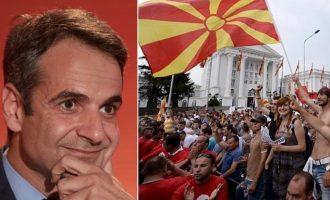 Οι Σκοπιανοί «αρχαιομακεδόνες» του VMRO-DPMNE υποστηρίζουν ότι με Μητσοτάκη θα κλείσουν «καλύτερη συμφωνία»