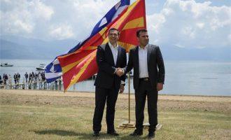 FAZ: Eπιτυχία τoυ Τσίπρα η επικύρωση της Συμφωνίας των Πρεσπών