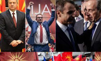 Το Ευρωπαϊκό Λαϊκό Κόμμα «απείλησε» το δεξιό VMRO-DPMNE στα Σκόπια – Έρχεται και η σειρά της ΝΔ;