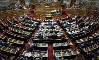 Πότε αναμένεται να ολοκληρωθεί η συζήτηση για την πρόταση δυσπιστίας στη Βουλή