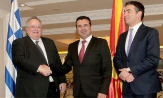 Σκοπιανή Βουλή: Φώναζαν «προδότες Ζάεφ και Ντιμιτρόφ» που πούλησαν το «κράτος» στην Ελλάδα