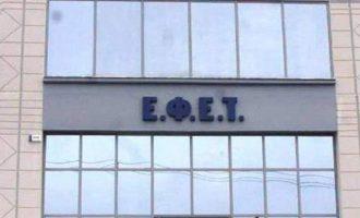ΕΦΕΤ: Πρόστιμα σε 14 επιχειρήσεις για τρόφιμα