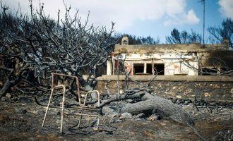 Τι προβλέπει η διαδικασία απαλλαγής των πυρόπληκτων από τον ΕΝΦΙΑ