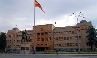 Σκόπια: Καθυστερεί η έναρξη της συνεδρίασης για τις συνταγματικές αλλαγές