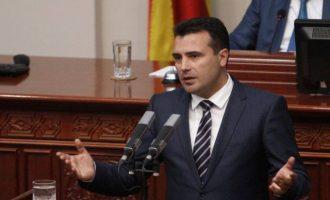 Ζόραν Ζάεφ: «Η φίλη Ελλάδα θα κυρώσει τη Συμφωνία των Πρεσπών»