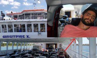 Απίστευτο: Τον «πάρκαραν» με το αναπηρικό αμαξίδιο ανάμεσα στα αυτοκίνητα πλοίου