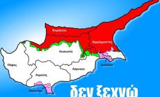 Οι Τούρκοι θέλουν δύο κράτη στην Κύπρο και τους μισούς φυσικούς πόρους