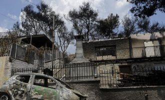 ΣΥΡΙΖΑ: Άθλια καπηλεία της φωτιάς στο Μάτι από τη ΝΔ ενώ ο Μητσοτάκης δήλωσε στον ΟΗΕ ότι έφταιγε η κλιματική αλλαγή