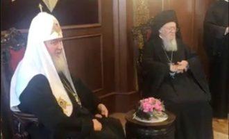 Στο Φανάρι ο Πατριάρχης Μόσχας για να συζητήσει με τον Οικουμενικό το αυτοκέφαλο της Ουκρανικής Εκκλησίας