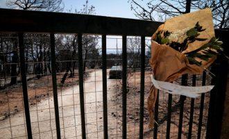 Στους 96 οι νεκροί της πυρκαγιάς- Κατέληξε 68χρονος εγκαυματίας
