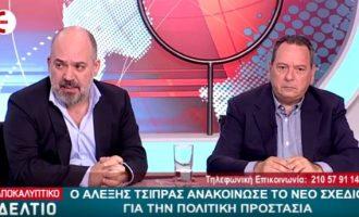 Μυτιληναίος και Τασιόπουλος σε γεωπολιτικές αποκαλύψεις στο «Αποκαλυπτικό Δελτίο» – Τι συμβαίνει με τη Ρωσία (βίντεο)