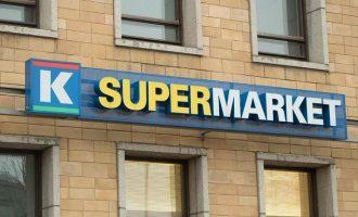Σούπερ μάρκετ προσφέρει διανυκτέρευση στους πελάτες λόγω καύσωνα