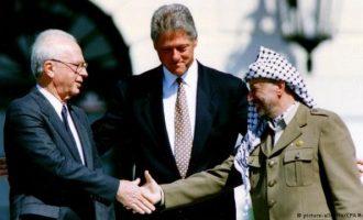 Deutsche Welle: 25 χρόνια από τη Συμφωνία του Όσλο