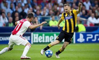 Τσάμπιονς Λιγκ: H AEK έχασε 3-0 από τον Άγιαξ στην πρεμιέρα των ομίλων
