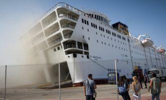 Ποια ήταν τα αίτια της φωτιάς στο πλοίο «Ελευθέριος Βενιζέλος» – Τι δείχνει το πόρισμα