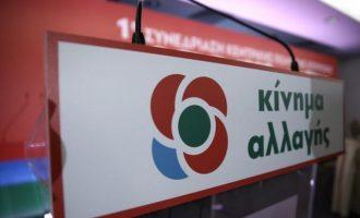 ΚΙΝΑΛ: Στήριξη της άμεσης υλοποίησης του προγράμματος ενίσχυσης των εφημερίδων