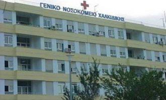 Πολίτης έριξε μπουνιά και έσπασε τα δόντια νοσηλεύτριας μέσα σε νοσοκομείο