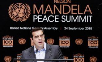 Τσίπρας: Βγαίνουμε από τα μνημόνια με σεβασμό στα δικαιώματα των αδύναμων (βίντεο)