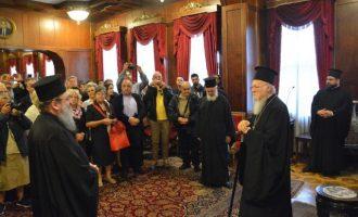 Βαρθολομαίος: Είναι δικαίωμα και χρέος του Οικ. Πατριαρχείου να ανακηρύξει Αυτοκέφαλη την Ουκρανία