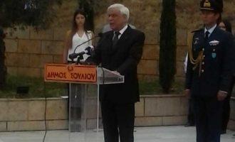 Αυστηρή προειδοποίηση Παυλόπουλου στην Αλβανία για το ναζιστικό παρελθόν των Τσάμηδων (βίντεο)