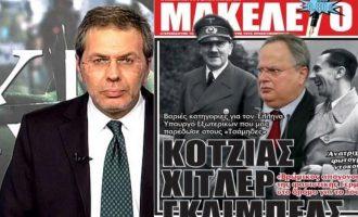 Ο Στέφανος Χίος ζήτησε «συγγνώμη» από τον Κοτζιά και τον ελληνικό λαό για τα ψέμματά του -Διαβάστε τη συγγνώμη