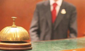 Υποχρεωτική η κλαδική των ξενοδοχοϋπαλλήλων – Αυξήσεις σε 50.000 εργαζόμενους
