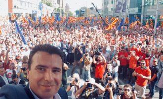 Γάλλος πρέσβης στα Σκόπια: Η επιλογή είναι Βόρεια Μακεδονία ή Βόρεια Κορέα!