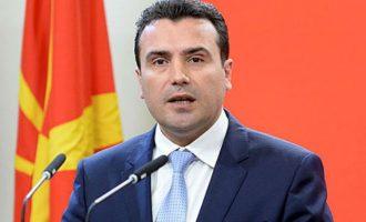 Μας κάνει και πλακίτσα ο Ζάεφ; «Δεν έχουμε σκοπό να προσαρτήσουμε την Ελλάδα»