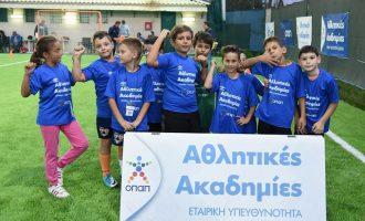 Οι Αθλητικές Ακαδημίες ΟΠΑΠ γιόρτασαν την Ευρωπαϊκή Εβδομάδα Αθλητισμού #ΒeActive (φωτο+βίντεο)