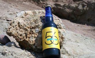 Μια ελληνική μπύρα στις έξι κορυφαίες του κόσμου