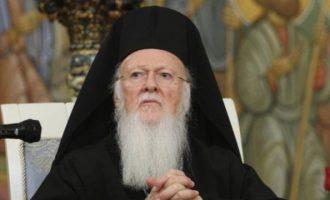 Ποιες είναι οι δύο αποφάσεις για τις οποίες συγχαίρει ο Βαρθολομαίος τον Μπάιντεν