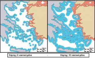ΕΣΤΙΑ: Τα απόρρητα πρακτικά των «διερευνητικών» μεταξύ Ελλάδας-Τουρκίας