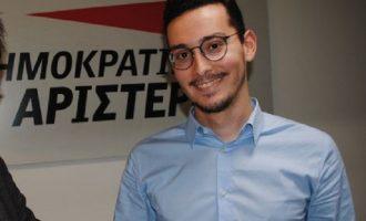 Νέος γραμματέας της ΔΗΜΑΡ ο Στέργιος Καλπάκης
