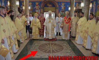 Η σχισματική Εκκλησία των Σκοπίων επιμένει να ονομάζεται «Μακεδονική»