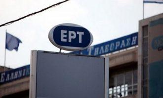 «Σκούπα» και αναδιοργάνωση στην ΕΡΤ – Φεύγουν 400 εργαζόμενοι