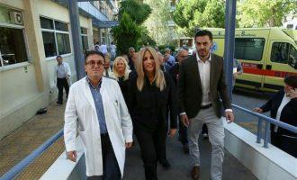 Η Φώφη επισκέφθηκε το νοσοκομείο Γεννηματά – Τι δήλωσε