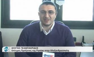 Οι Ρώσοι κάνουν δημοσκόπηση στον Έβρο και κατεβάζουν «δικό τους» υποψήφιο Περιφερειάρχη