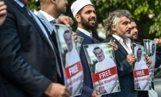 Εξαφάνιση Κασόγκι: Η Σαουδική Αραβία θα δώσει άδεια στους Τούρκους να ερευνήσουν το προξενείο της