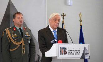 Παυλόπουλος: Τα Σκόπια να προχωρήσουν στις δεσμεύσεις τους – Καμία μονομερής ενέργεια από την Τουρκία