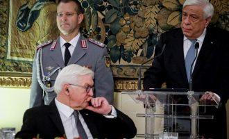 Παυλόπουλος σε Γερμανό Πρόεδρο: Ενεργές και δικαστικώς επιδιώξιμες οι αποζημιώσεις