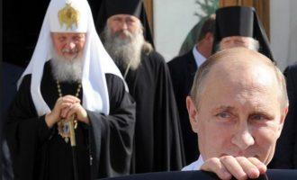 Το Πατριαρχείο Μόσχας θεωρεί την Ουκρανική Εκκλησία «υποτελή» και το Οικ. Πατριαρχείο «σχισματικό»